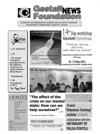 Spring 2012 - Issue 16