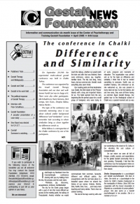 April 2006 - Issue 4