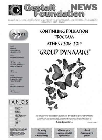 Spring - Summer 2019, issue 29